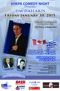 2015 AHEPA Comedy Night poster