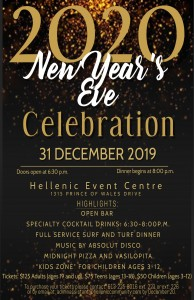 2019 New Years Eve Poster