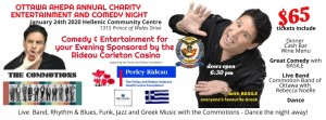 AHEPA Comedy Night