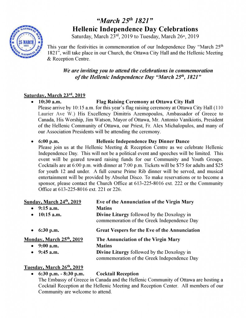 2019 Schedule of the Hellenic Independence Day Celebrations